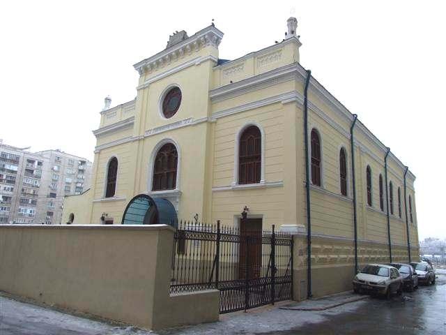 BUCSinagogaMare