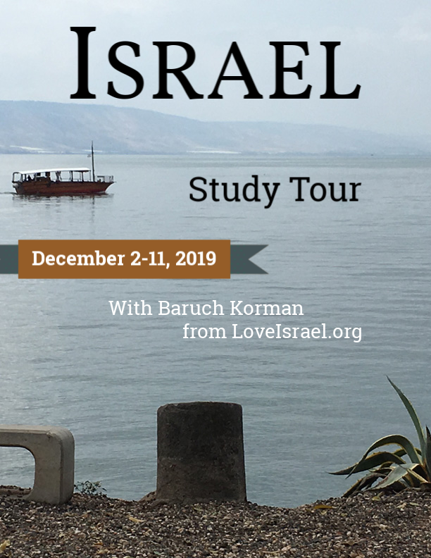 StudyTourDec2019-CoverPage-Final